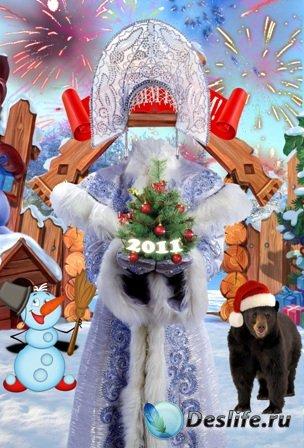 Костюм для фотошопа – Сказочная снегурочка