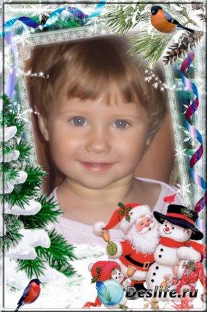 Детская новогодняя рамка для фотомонтажа - В хорошей компании