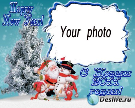 Новогодняя рамка для фотошопа - Новогодняя №3