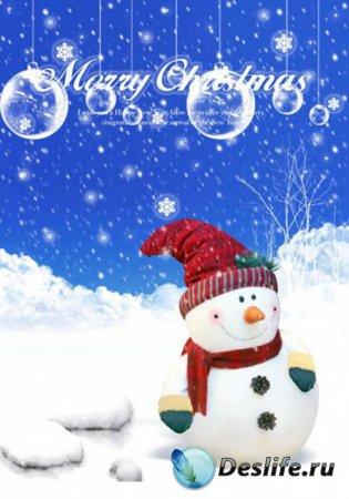 Счастливое рождество - PSD исходник