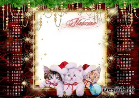 Новогодняя рамка-календарь для фотошопа на 2011 год - Веселая компания