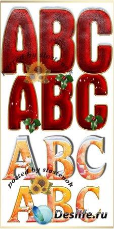 Клипарт - Новогодние декоративные алфавиты
