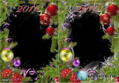 Рамочка для фотошопа – Новогодняя ночь
