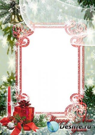 Рамка для фото - Новогоднее чудо