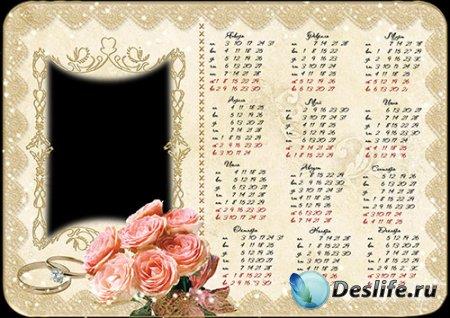 Свадебный календарь на 2011 год - Нежность роз