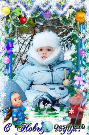 Новогодняя детская рамка для Photoshop - Дед Мороз и Маша