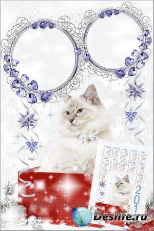 Календарь - рамка  для Photoshop – Символ года