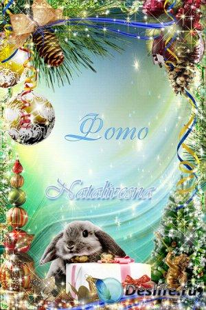 Рамка для Photoshop – Счастливого рождества