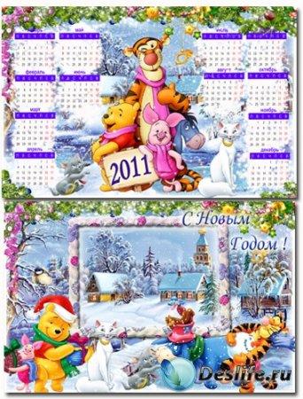 Детские новогодние календарь и рамочка - Винни и друзья