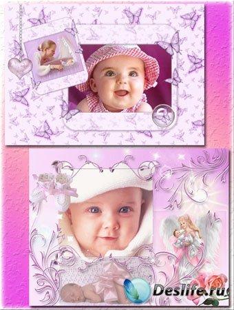 Две фоторамки для малышей