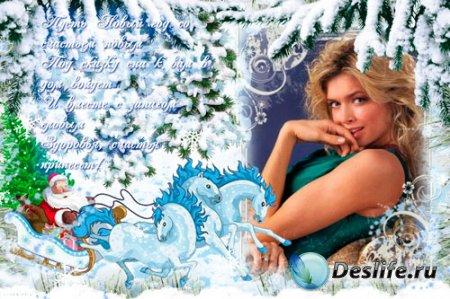 Новогодняя рамка-открытка для Photoshop - Новогоднее поздравление