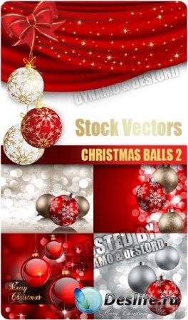 Stock Vectors - Новогодние Шары 2 (Christmas Balls 2)