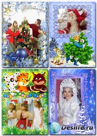Рамки для фотошопа - Встречаем Новый год