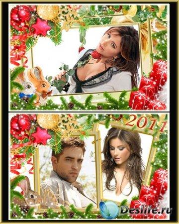 Яркие новогодние рамочки для фото с кроликами