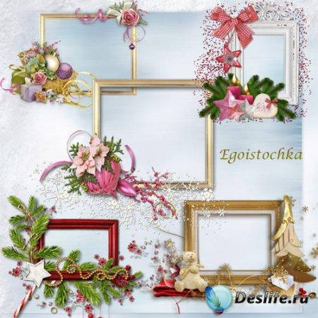 Рамки для фотошопа - Новогодние рамки-вырезы
