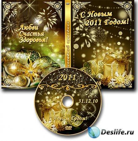 Новогодняя обложка DVD и задувка на диск