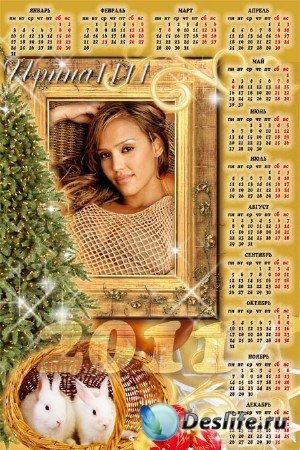Календарь для фотошопа - Белые кролики 2011 год