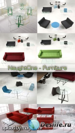 3D модели - NaughtOne Furniture