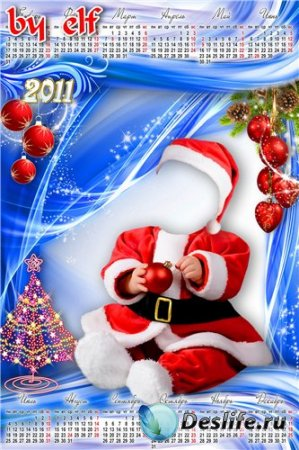 Детский новогодний шаблон - календарь на 2011 год