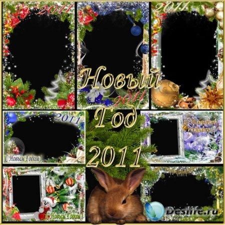Набор красивых праздничных рамочек - Новый год 2011