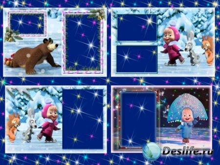 Набор новогодних детских рамочек для Photoshop - Маша и друзья