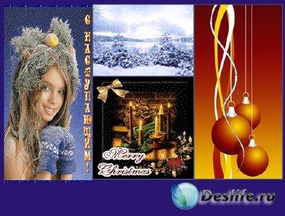 Новогодний винегрет - подборка №2