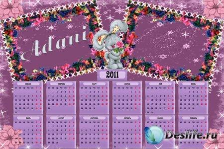 Календарь для фотошопа на 2011 год - Лиловый