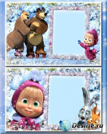 Детские новогодние рамочки с Машей - Праздник на льду