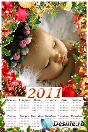 Новогодний календарь-рамка на 2011 год