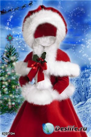 Детский костюм для фотошопа – Снегурочка