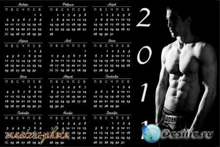 Календарь для фотошопа - Blek Men