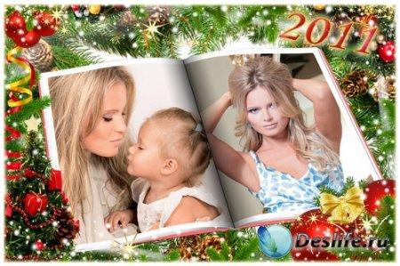Праздничные рамочки для фотомонтажа - Новогодняя книга