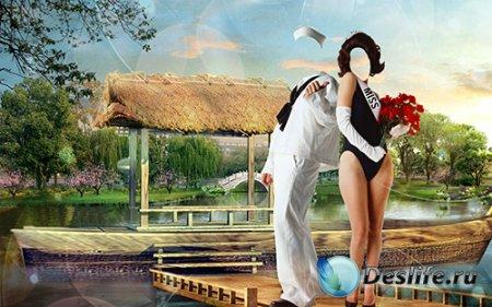 Парный костюм для фотошопа - Вместе в путь