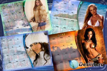 Календарь для фотомонтажа на 2011 год - Лето и зима