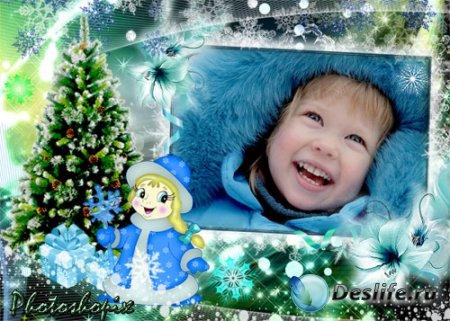Новогодняя рамка для фотошопа – Подарки от Снегурочки