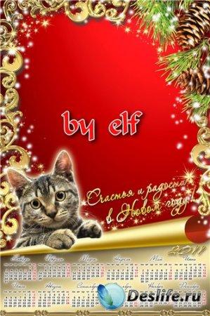 Рамка-календарь на 2011 - Забавный котёнок