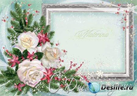 Поздравительная рамка для фотошопа - День рождения в январе