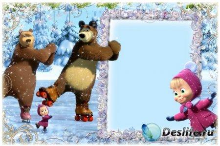 Детские  новогодние рамочки с Машей - Праздник на льду (2 часть)
