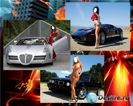 Костюмы для фотомонтажа - Девушки на фоне авто