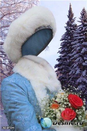 Женский костюм для фотошопа – Снегурочка с цветами