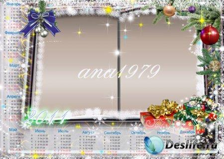 Календарь для фотошопа на 2011 год - Новогодний журнал