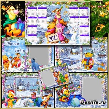 Набор красивых детских рамочек и календарь - Новый год с Винни