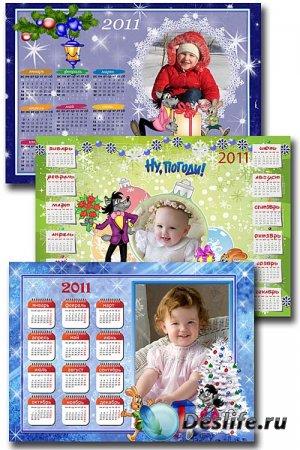Детские фоторамки - календари - Ну погоди