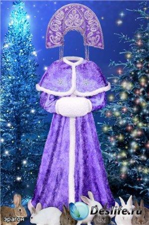 Новогодний костюм для фотошопа - Снегурочка с зайчатами