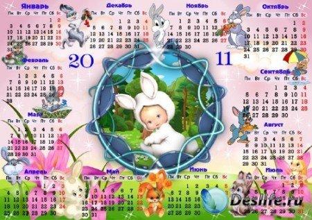 Детский календарь для фотошопа – Год  кролика