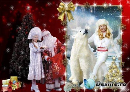 Новогодняя рамка для фотошопа – Новогодний хоровод