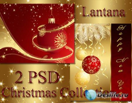 PSD исходники - Новогодняя коллекция № 13