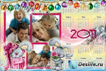 Календарь для фотошопа - Зайчата