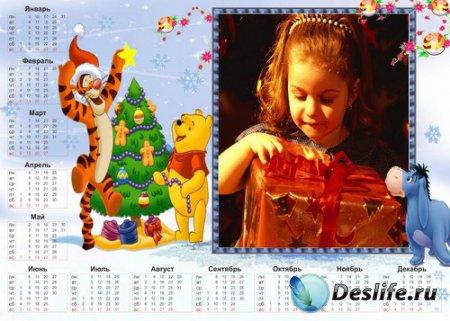 Детский календарь для фотошопа