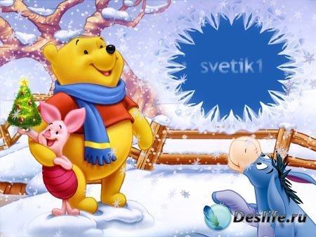 Рамка для фотошопа - Зима с Вини Пухом